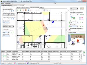 Программа для проектирования видеонаблюдения